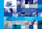 Фотоальбом характерных дефектов выявляемых при капиллярном контроле